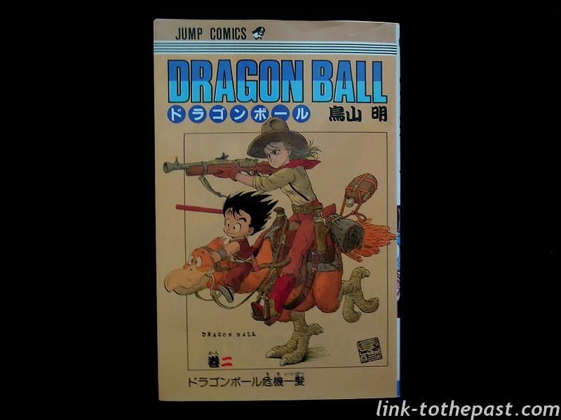 manga-dragonballz-jap-2