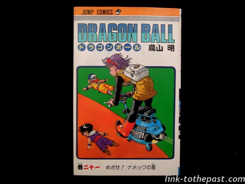manga-dragonballz-jap-21