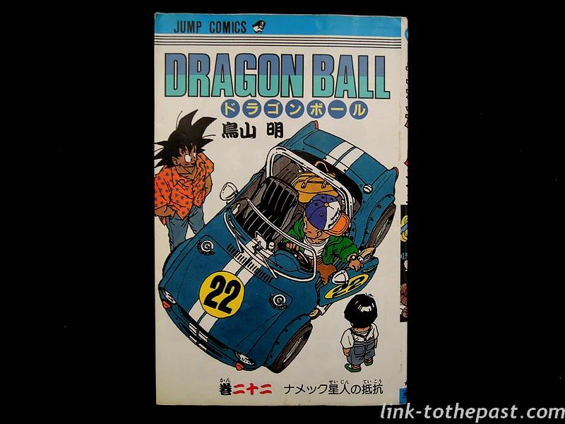 manga-dragonballz-jap-22