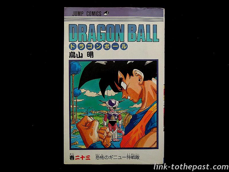 manga-dragonballz-jap-23