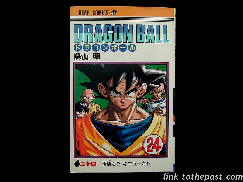 manga-dragonballz-jap-24