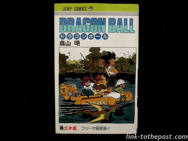 manga-dragonballz-jap-25