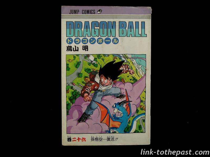 manga-dragonballz-jap-26