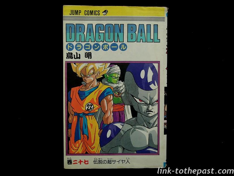 manga-dragonballz-jap-27