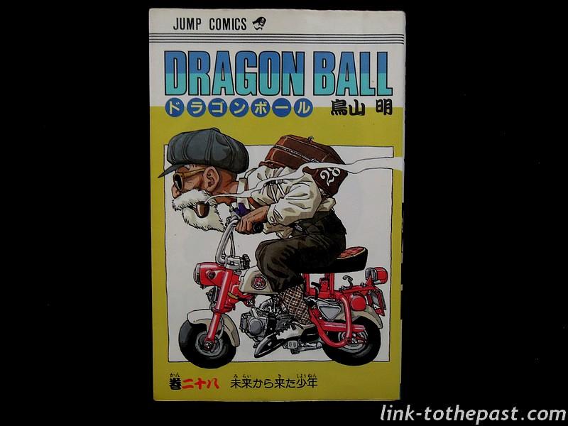 manga-dragonballz-jap-28
