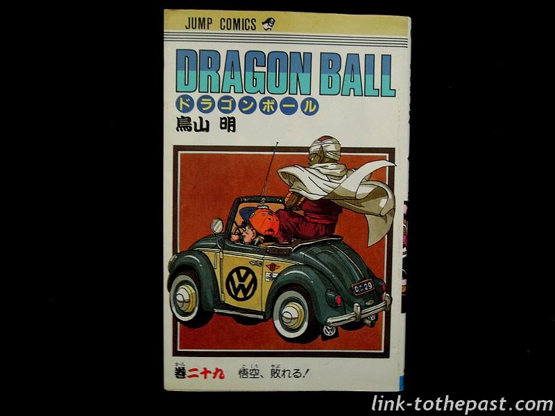 manga-dragonballz-jap-29