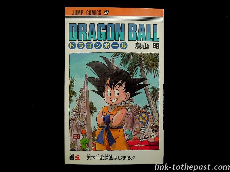 manga-dragonballz-jap-3