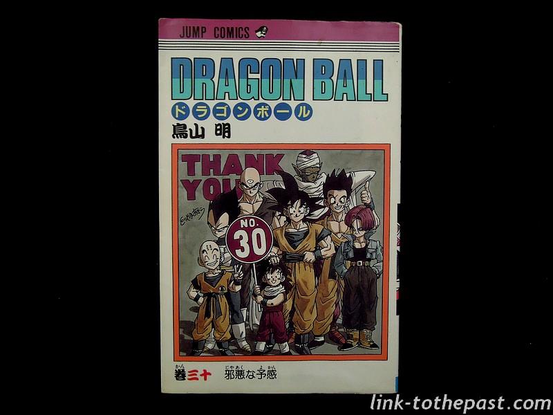 manga-dragonballz-jap-30