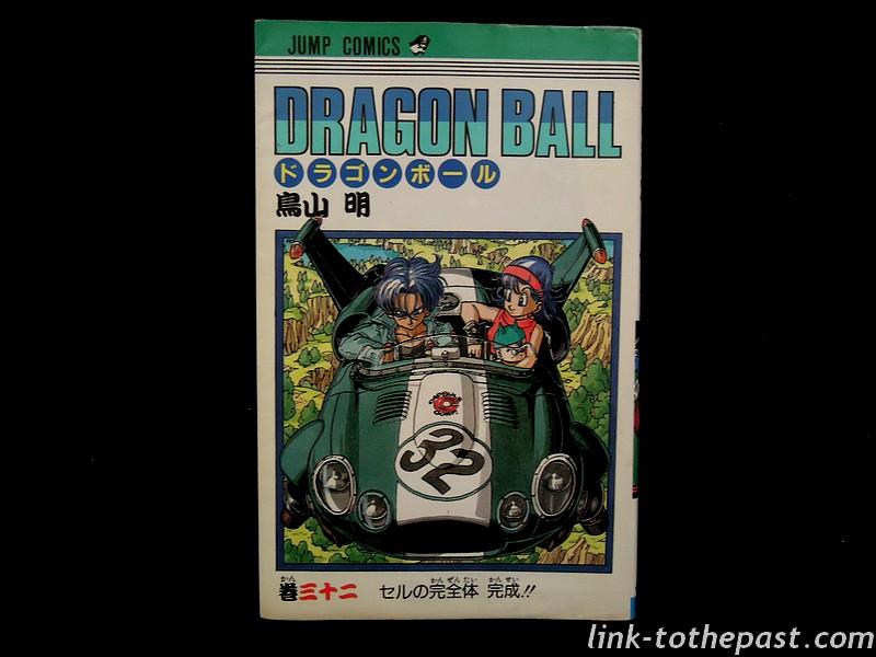 manga-dragonballz-jap-32