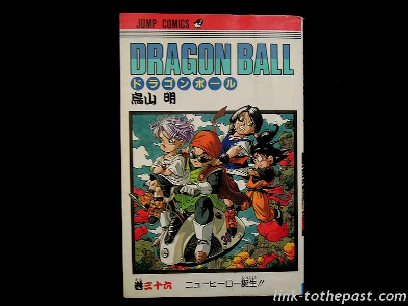 manga-dragonballz-jap-36