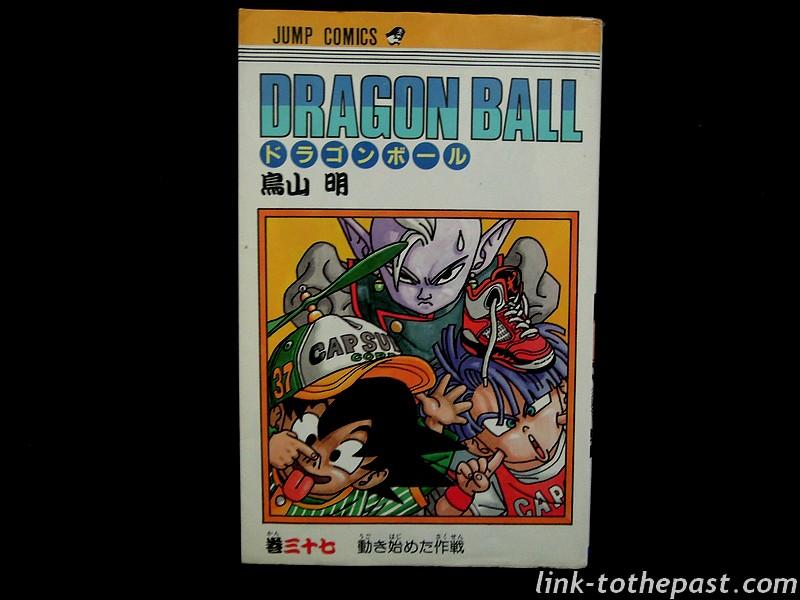 manga-dragonballz-jap-37