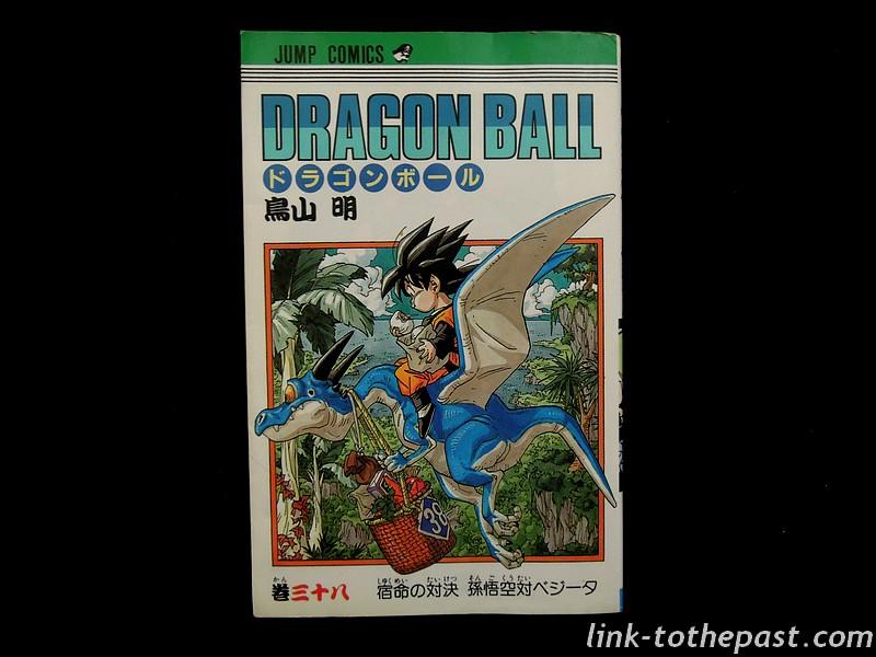manga-dragonballz-jap-38