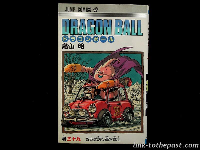 manga-dragonballz-jap-39