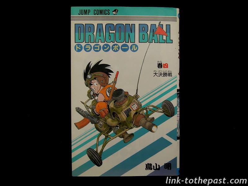 manga-dragonballz-jap-4