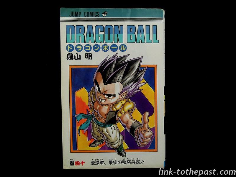 manga-dragonballz-jap-40