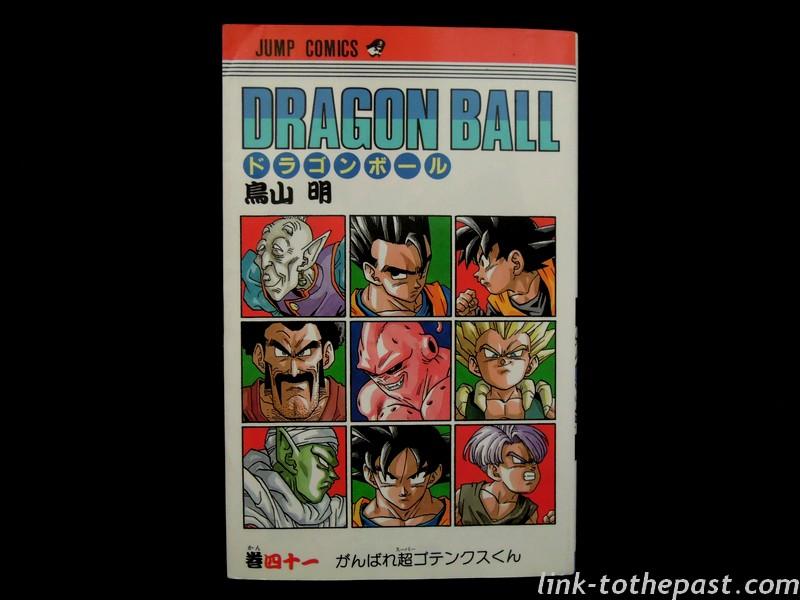 manga-dragonballz-jap-41