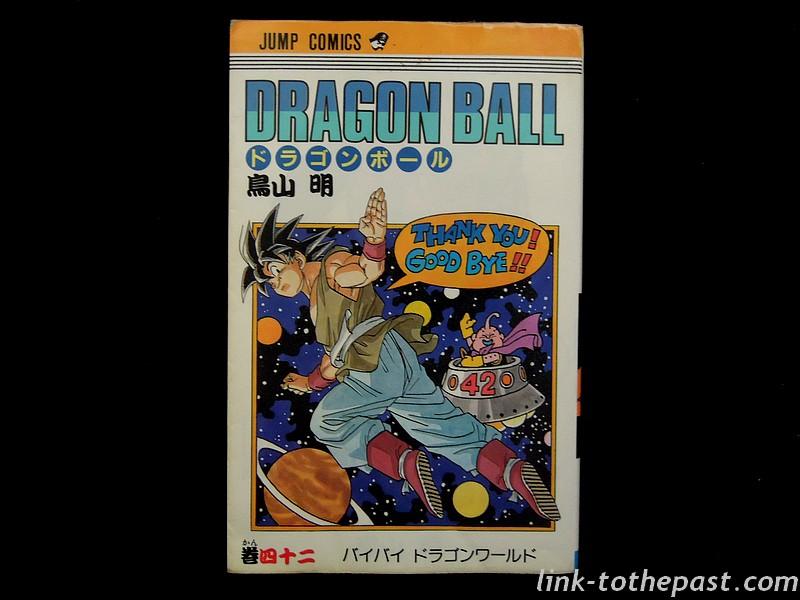 manga-dragonballz-jap-42