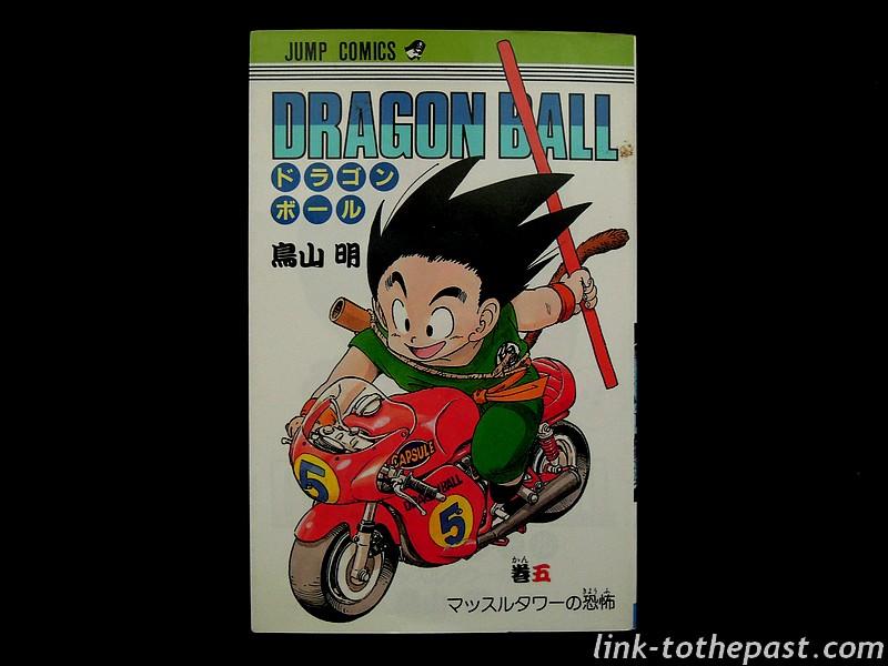 manga-dragonballz-jap-5