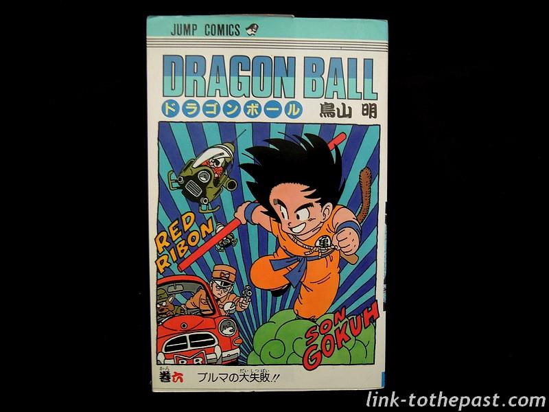 manga-dragonballz-jap-6