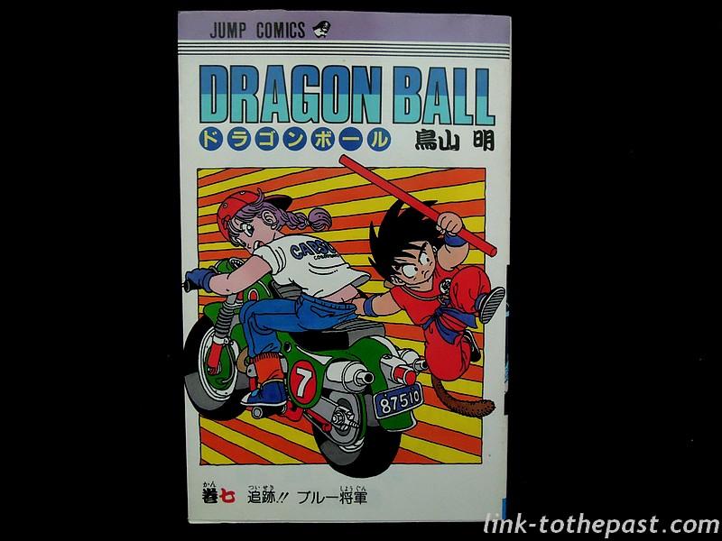 manga-dragonballz-jap-7
