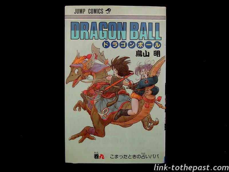 manga-dragonballz-jap-9