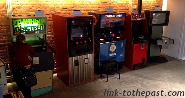 musée arcade russe