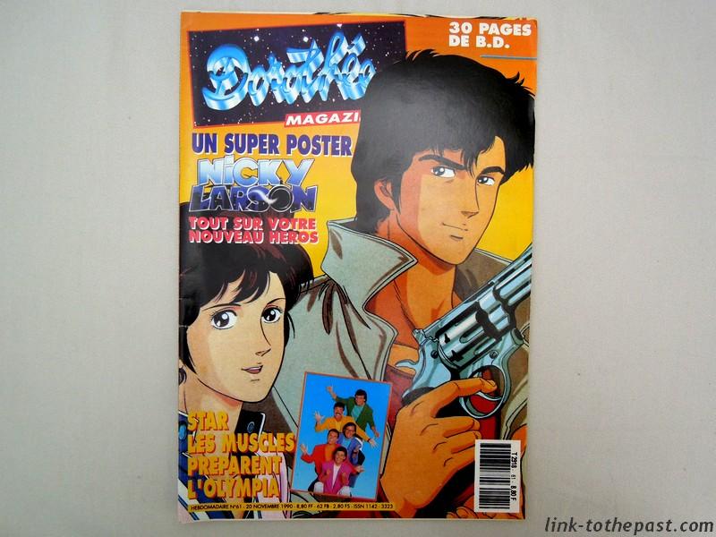 dorothee-magazine-61