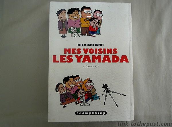 Manga Mes voisins les Yamada