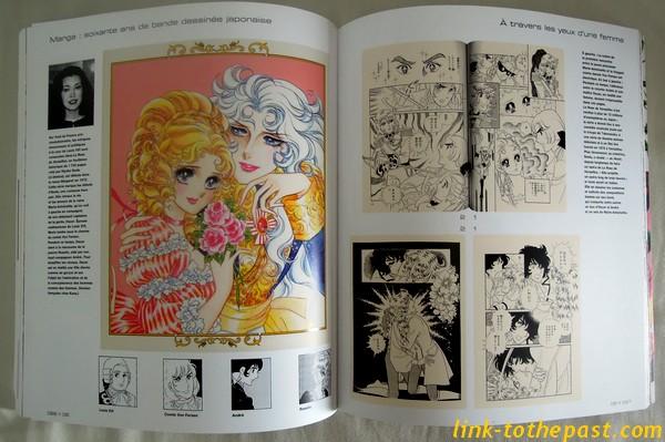 Manga 60  de bande dessinées japonaise