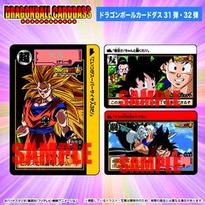 Carddass Dragon Ball Super : Nouvelles cartes DBZ 4