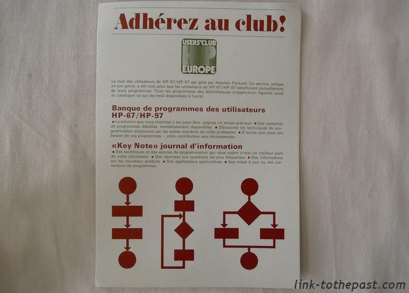 club HP97