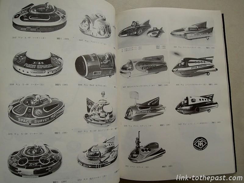 jouets japonais soucoupes vaisseaux