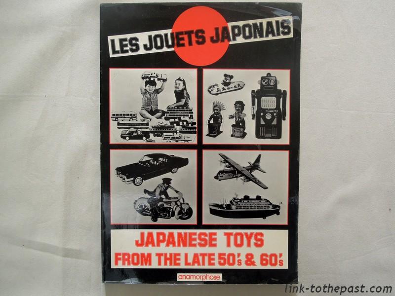 livre sur les jouets japonais