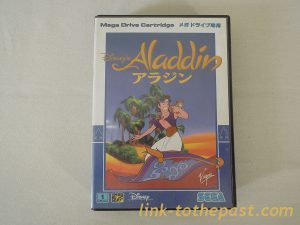 aladdin megadrive jap