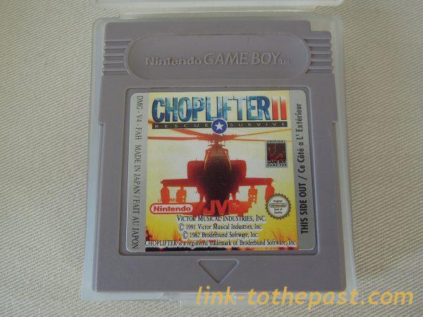 CHOPLIFTER 2 sur Game Boy cartouche et boitier 1