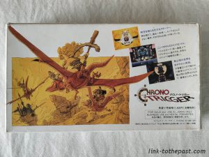 chrono trigger super famicom