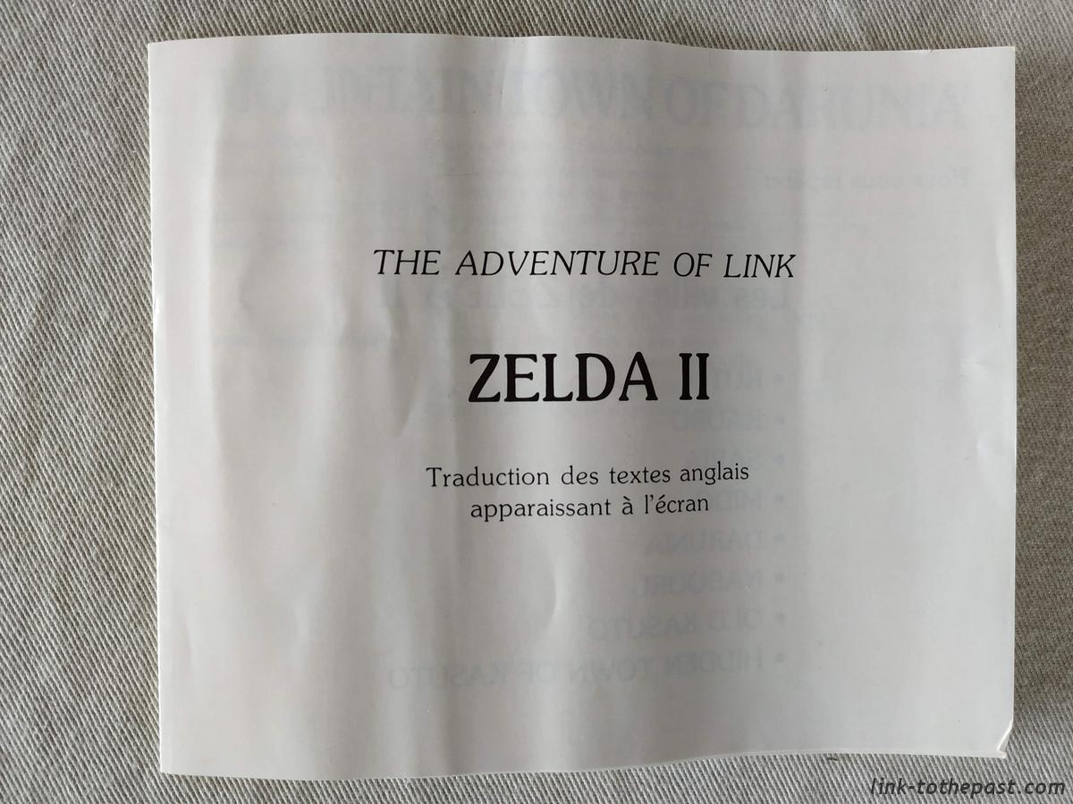 ZELDA II - The Adventure of LINK- NES - FAH- 1 sceau rond blanc - double scellé 13