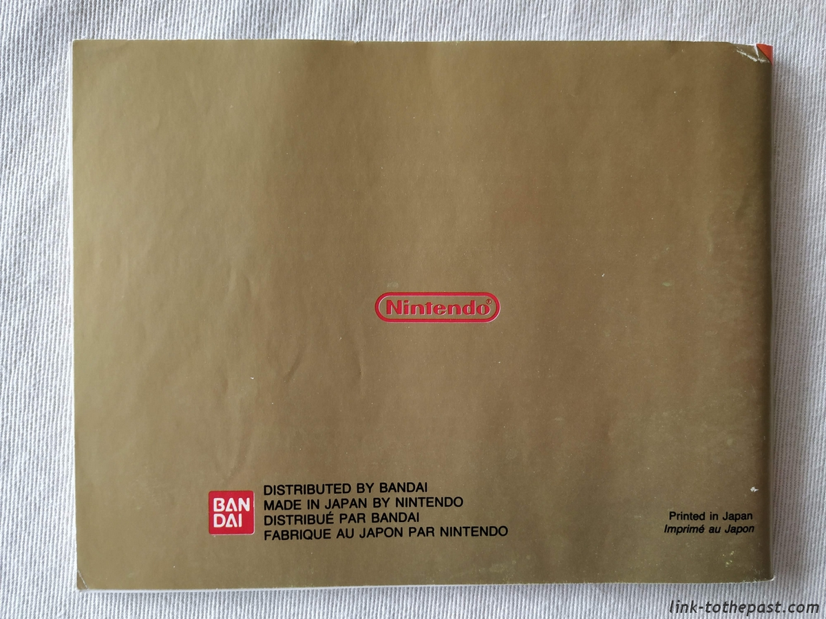 ZELDA II - The Adventure of LINK- NES - FAH- 1 sceau rond blanc - double scellé 12
