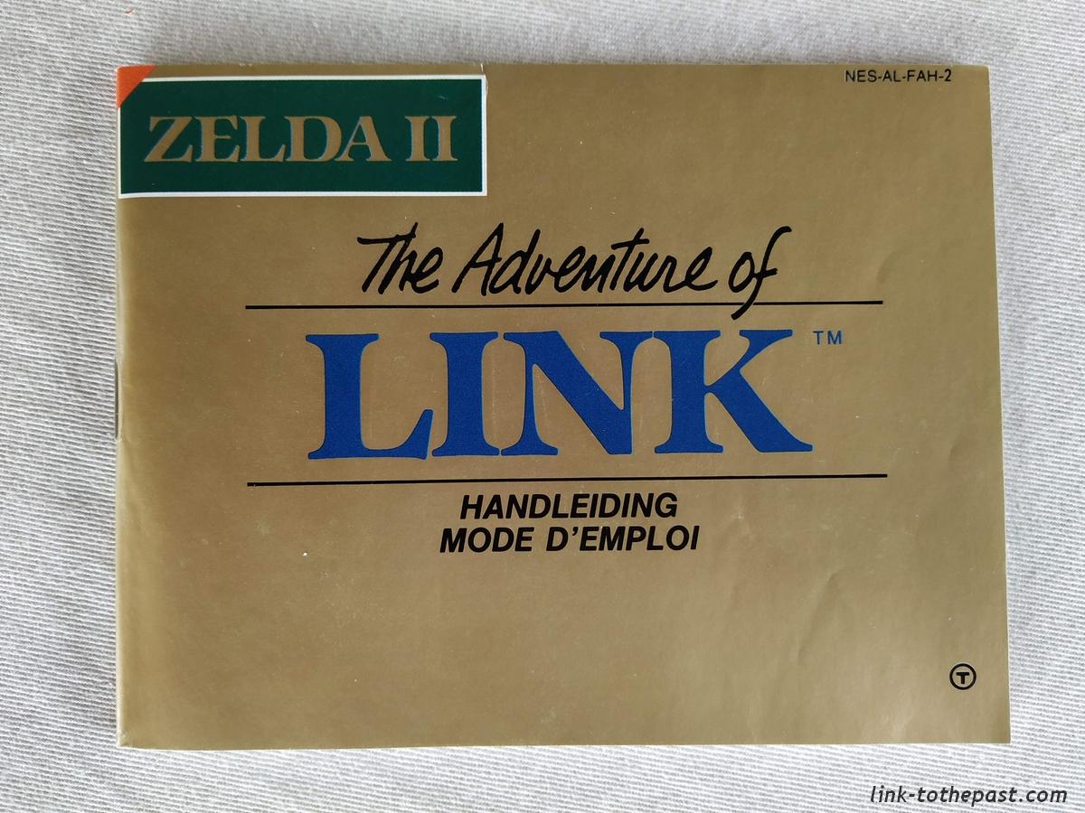 ZELDA II - The Adventure of LINK- NES - FAH- 1 sceau rond blanc - double scellé 11